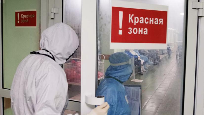 За сутки в России умерли 511 пациентов с коронавирусом