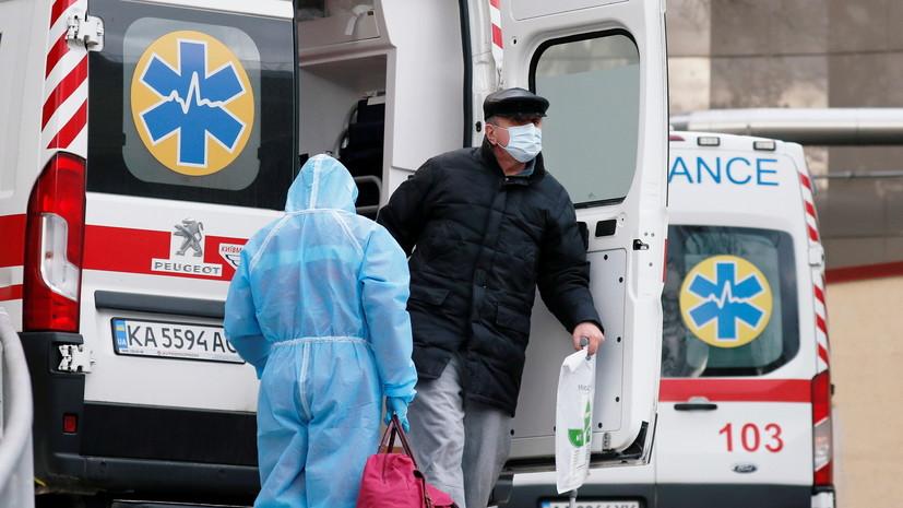 На Украине за сутки зафиксировали 8325 новых случаев коронавируса