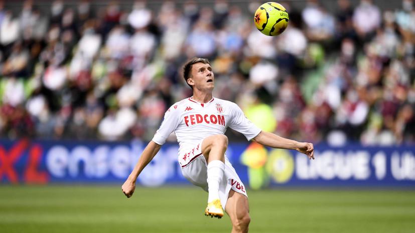 Агент Головина: Александр полностью вылечился и тренируется с «Монако»