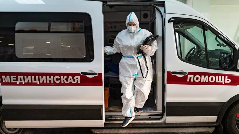 Глава Минздрава оценил ситуацию с коронавирусом в России