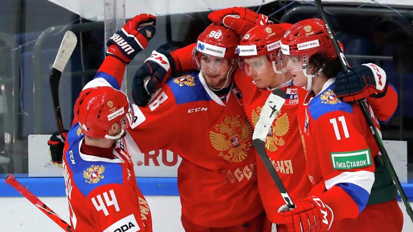 Стал известен состав сборной России на матч Кубка Первого канала с Финляндией
