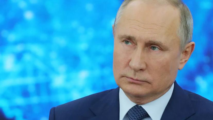Путин посетил штаб-квартиру СВР