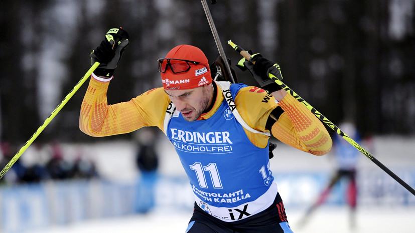 Немец Пайффер выиграл масс-старт на этапе КМ по биатлону в Хохфильцене, Логинов — десятый