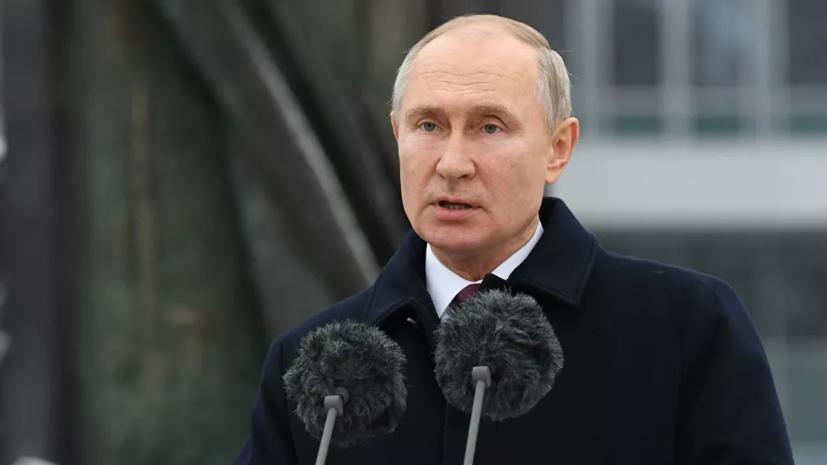 Путин заявил о важности гибкой реакции СВР на смену обстановки в мире