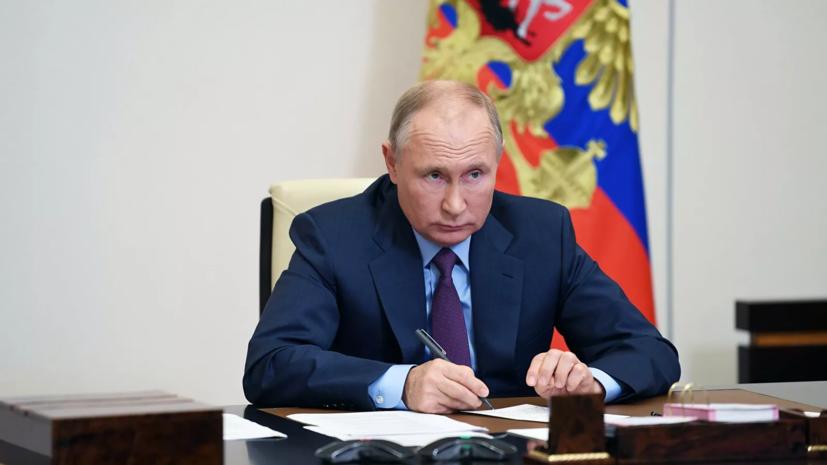 Путин призвал спецслужбы решительно бороться с терроризмом