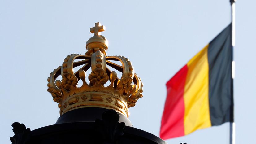 Бельгия закрывает границу с Британией из-за коронавируса