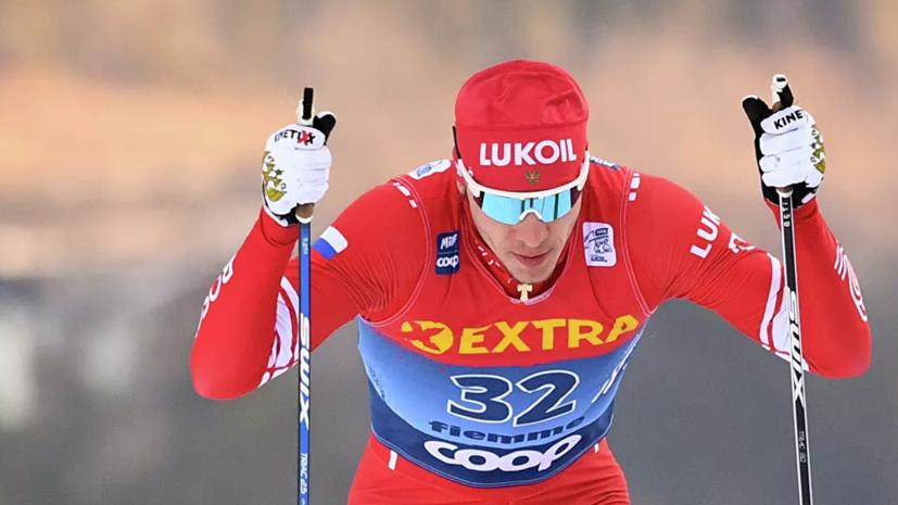 Лыжники Большунов и Ретивых завоевали золото в командном спринте на этапе КМ в Дрездене