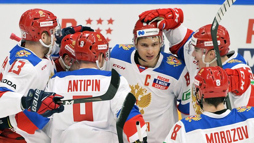 Победа за явным преимуществом: сборная России разгромила Финляндию и выиграла Кубок Первого канала