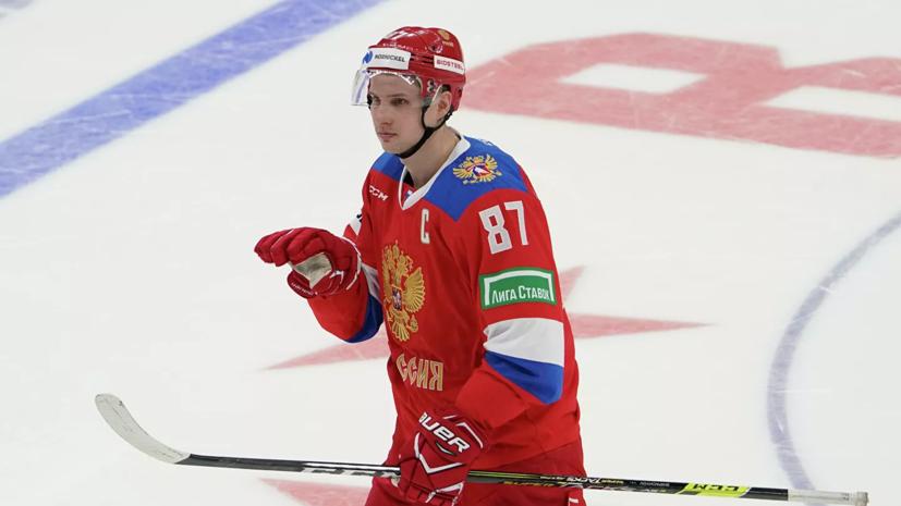 Шипачёв забросил 2500-ю шайбу в истории сборной России