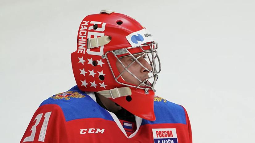 Самонов, Яковлев и Кузьменко признаны лучшими игроками Кубка Первого канала