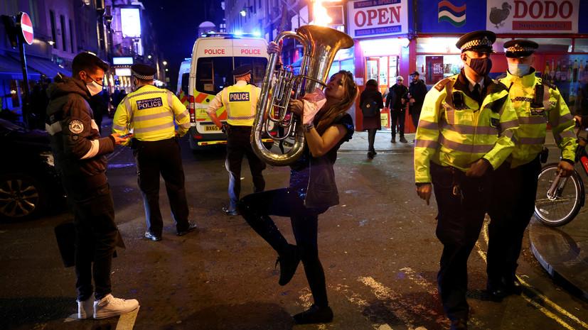 В Лондоне на акции протеста задержали 29 человек