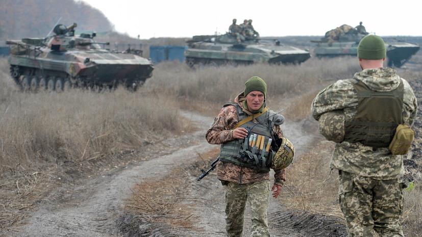 «Тесные связи с Украиной»: почему Зеленский рассчитывает на помощь Байдена по вопросу урегулирования в Донбассе