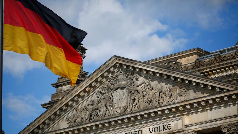 В Германии заявили о планах закрыть границу с Британией