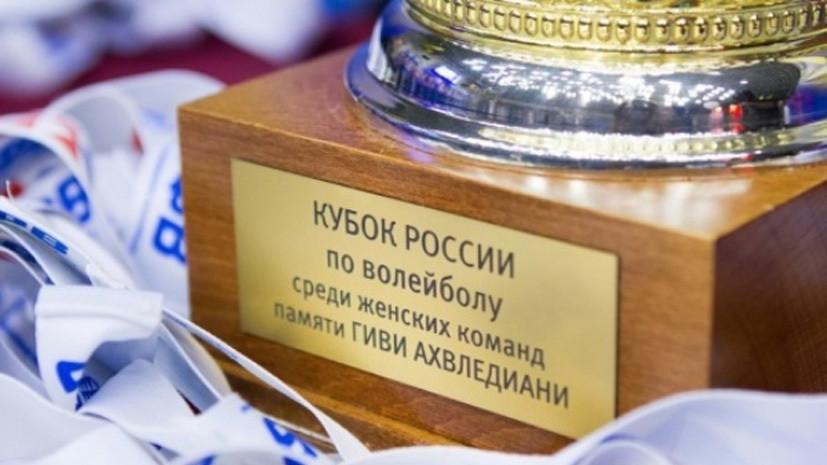 Волейболистки «Динамо-Казань» стали обладательницами Кубка России