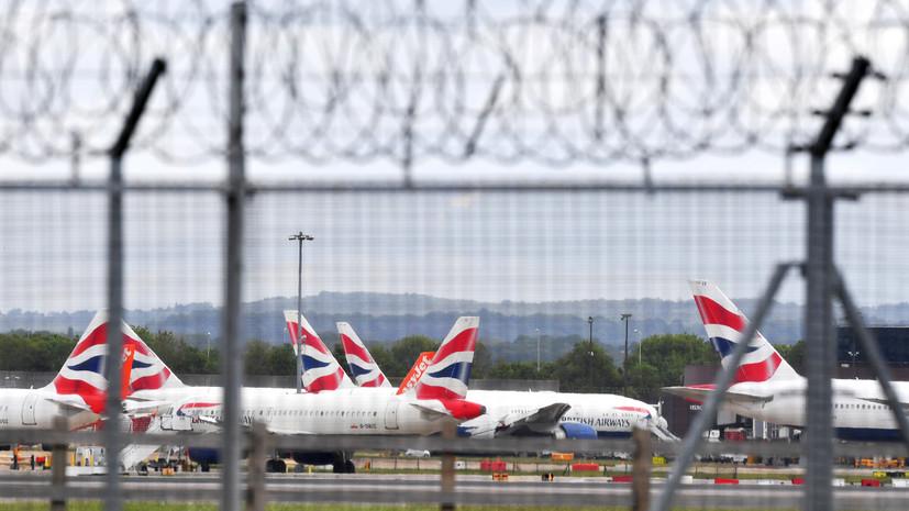 После сообщений о новой разновидности COVID-19: ряд стран Европы останавливают авиасообщение с Британией