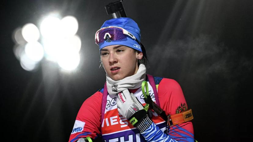 Биатлонистка Гореева оценила свой дебют на Кубке мира