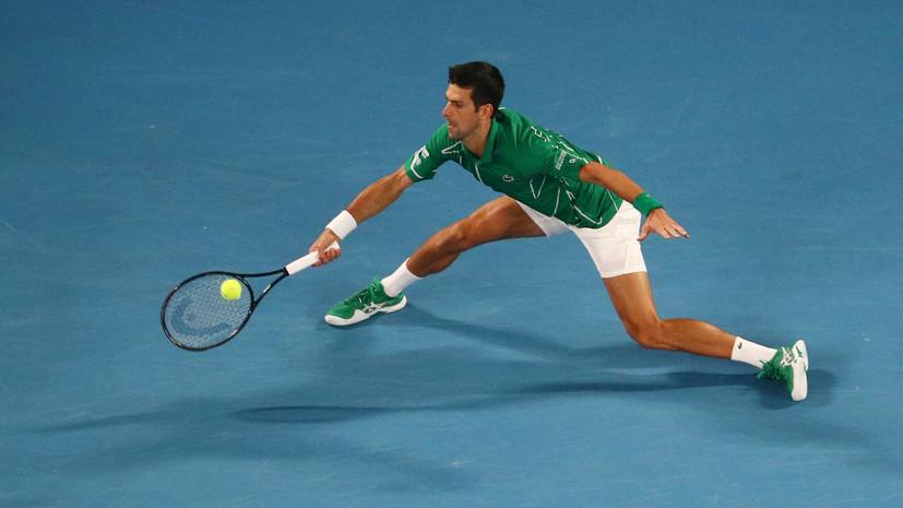 Джокович стал вторым игроком в истории, проведшим 300 недель на первом месте рейтинга ATP