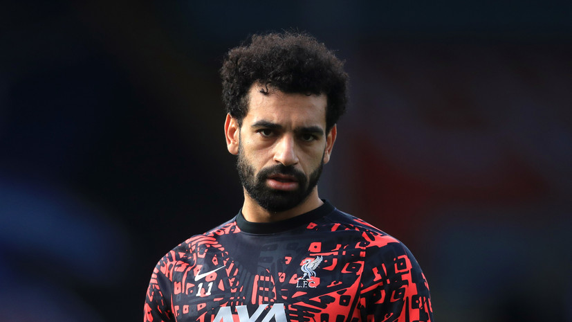Экс-футболист сборной Египта заявил, что Салах несчастлив в «Ливерпуле»