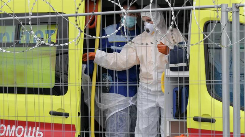 Число случаев коронавируса в Петербурге достигло 204 565