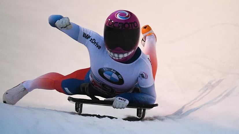 Никитина и Третьяков вошли в состав сборной России на ЧЕ по скелетону в Винтерберге