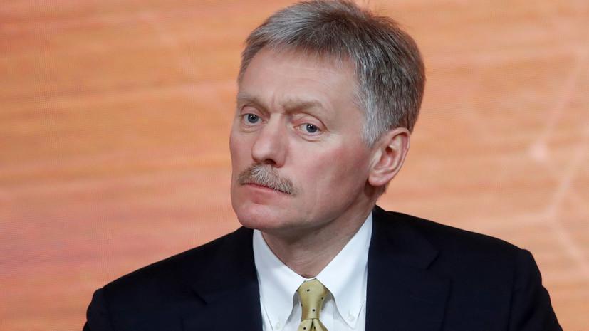 В Кремле отвергли причастность России к хакерским атакам в США
