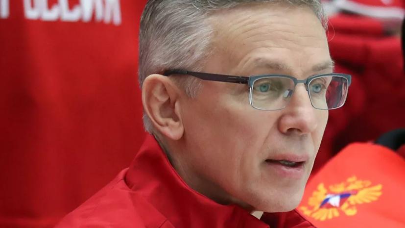 Ларионов получил перстень члена Зала славы IIHF