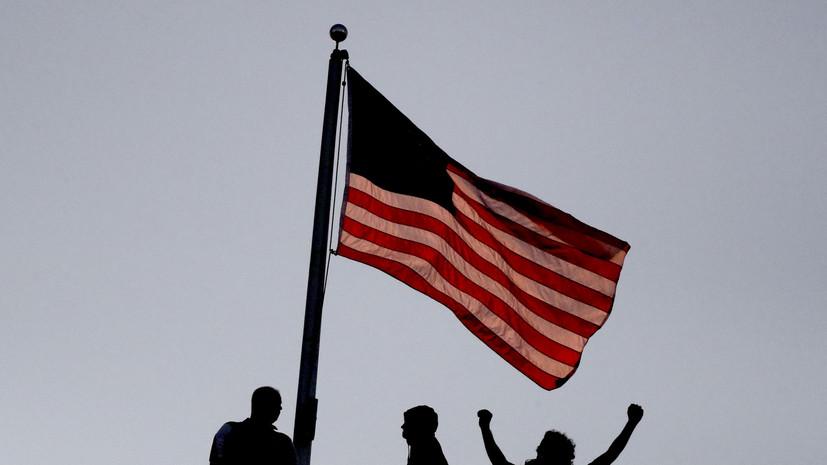 Страны СВПД заявили о готовности поддержать возвращение США к сделке