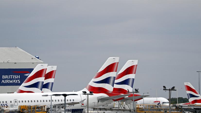 Россия останавливает авиасообщение с Великобританией из-за COVID-19