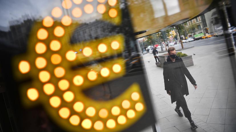 Рыночный туман: курс евро впервые с начала декабря превысил 91 рубль