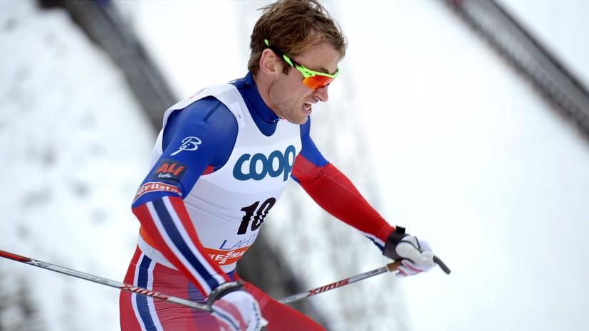 Олимпийский чемпион по лыжным гонкам Нортуг приговорён к семи месяцам тюрьмы