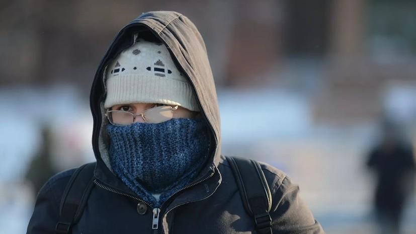 В Оренбургской области ожидается похолодание до -33 °С