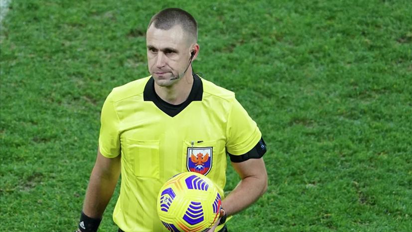 В «Сочи» объяснили, почему представитель клуба встречался с арбитром матча со «Спартаком»
