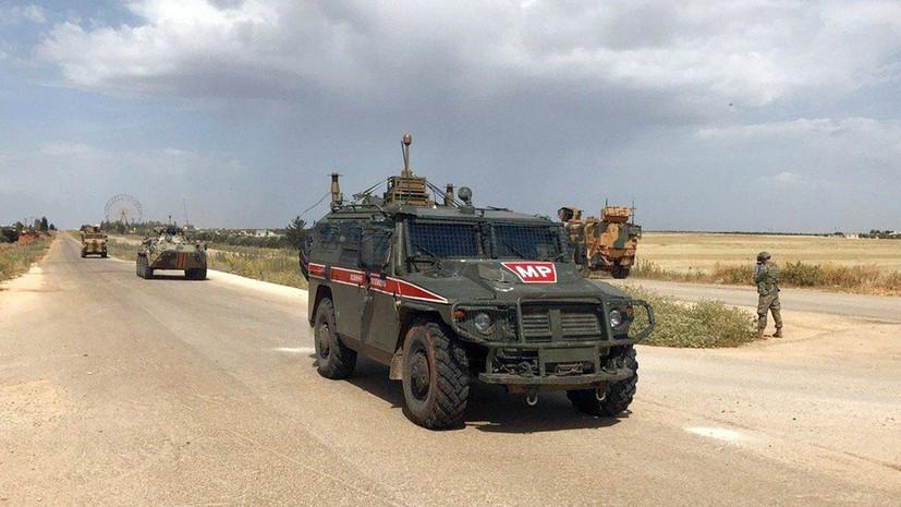 Законодательная борьба: в США предложили разработать стратегию сокращения российского влияния в Сирии