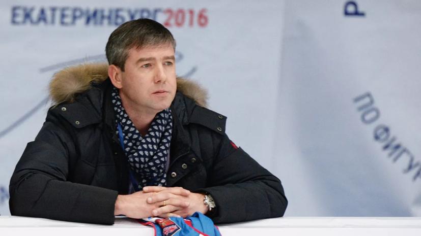 Урманов поддержал повышение возрастного ценза в фигурном катании