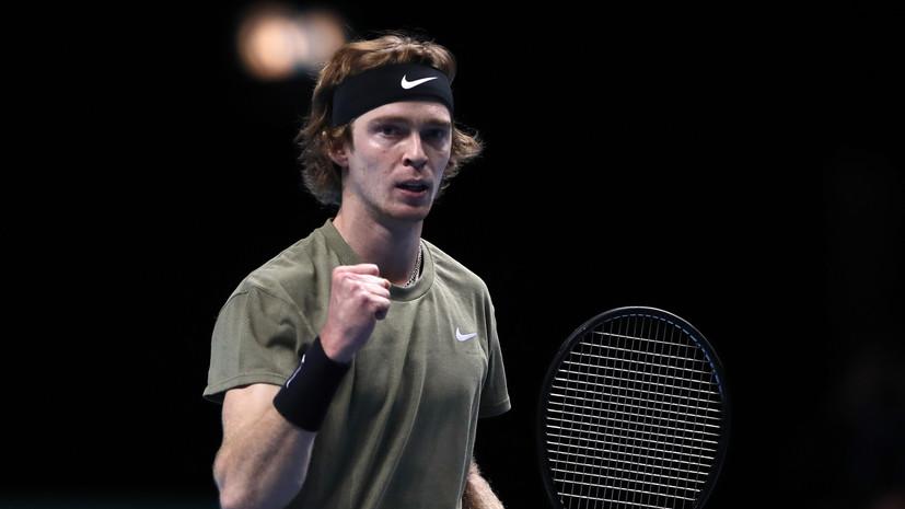 Рублёв стал самым прогрессирующим теннисистом года по версии ATP