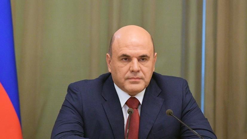 Мишустин 22 декабря посетит Национальный центр управления в кризисных ситуациях МЧС