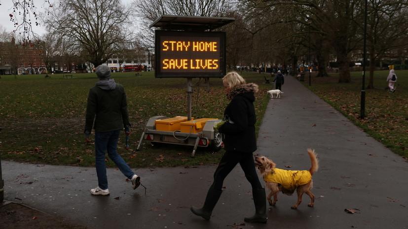 В Великобритании за сутки выявили более 33 тысяч случаев коронавируса