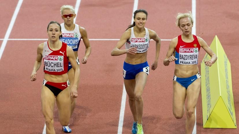 Баздырева и ещё три легкоатлетки получили дисквалификации за нарушения антидопинговых правил