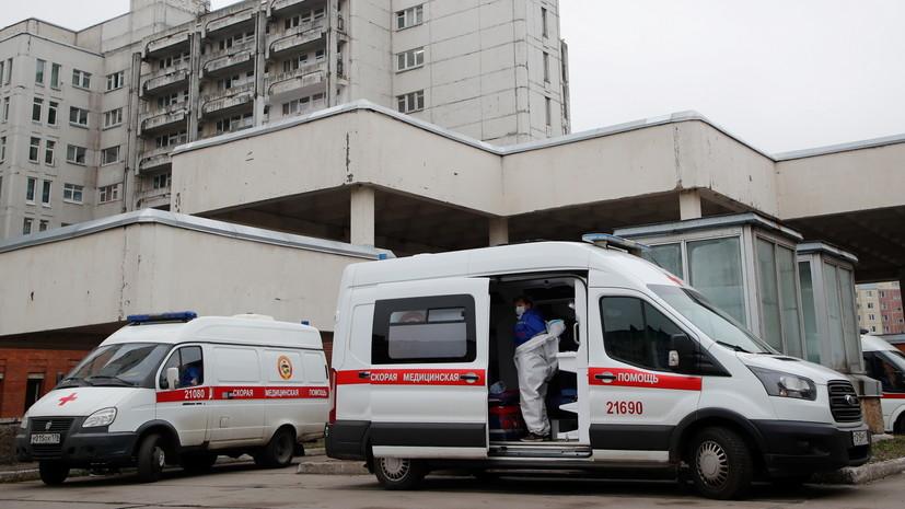 В Роспотребнадзоре рассказали о ситуации с коронавирусом в Петербурге