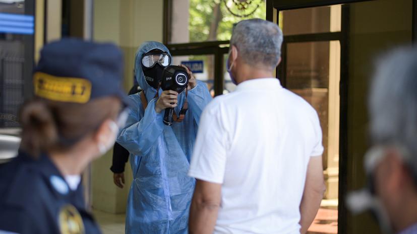 ВЭквадоре ввели комендантский часиз-за ситуации с коронавирусом