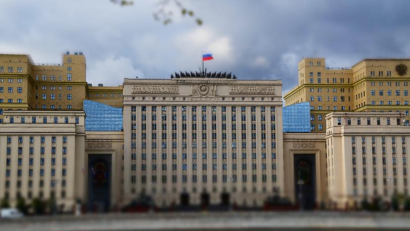 В санкционный список США попали СВР и Минобороны России