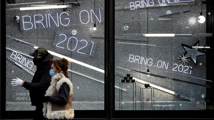 МИД Украины прокомментировал ситуацию с коронавирусом в Британии