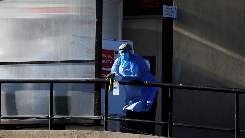В Аргентине выявлено более5 тысяч случаев коронавируса за сутки