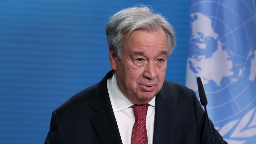 Генсек ООН назначил спецкоординатора по Ближнему Востоку