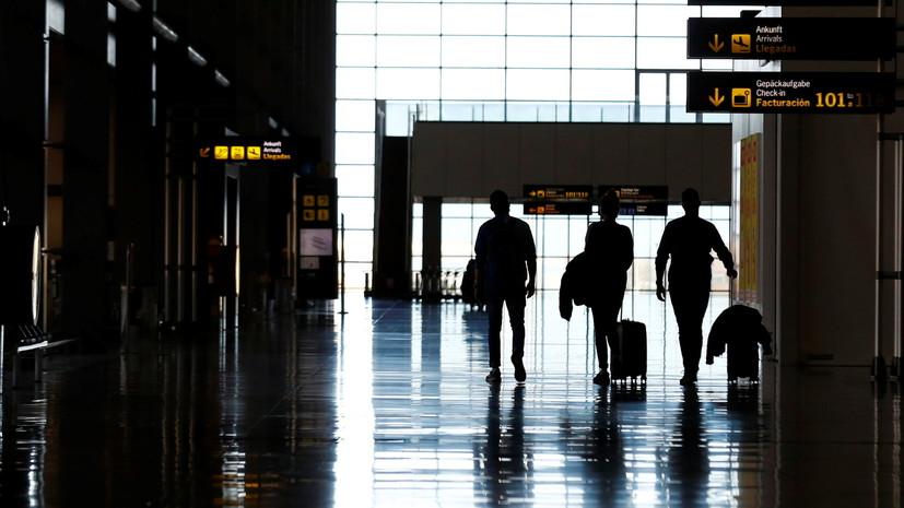 Панама приостановила въезд из Британии и ЮАР