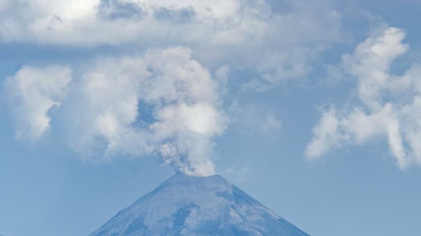 Вулкан на Камчатке выбросил пепел на высоту до 8 км
