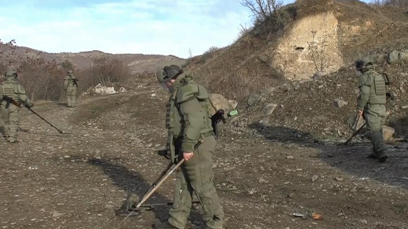 За сутки российские миротворцы разминировали около 10 га земли в Карабахе