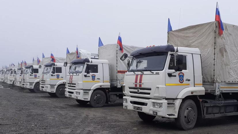 Россия доставила в Карабах 35 вагонов с гуманитарной помощью