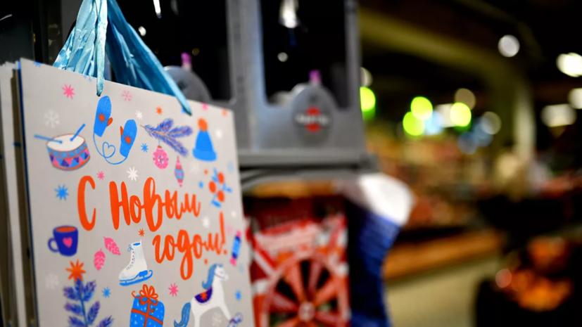 Названы регионы с самыми щедрыми на новогодние подарки жителями