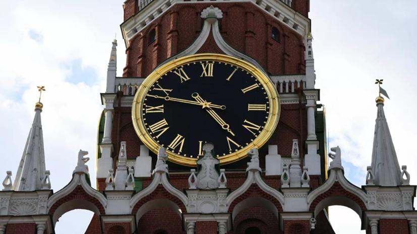 Волгоградская область возвращается к московскому времени